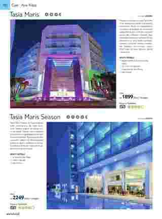 Tui - NEWSPAPERS_singleNewspaper_alt_presentationSliderItem_startAt 2019-05-01 - página 104