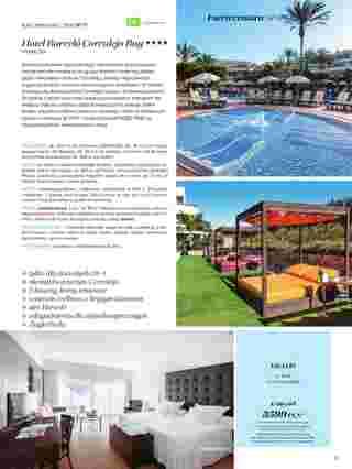Itaka - gazetka obowiązująca od 2019-10-01 - strona 15