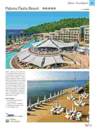 Tui - NEWSPAPERS_singleNewspaper_alt_presentationSliderItem_startAt 2019-05-01 - página 363