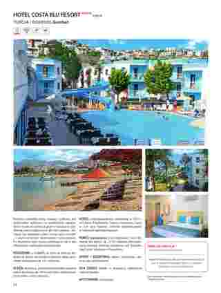 Itaka - gazetka obowiązująca od 2019-03-01 - strona 54