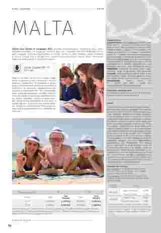 Almatur - gazetka obowiązująca od 2019-06-21 - strona 206