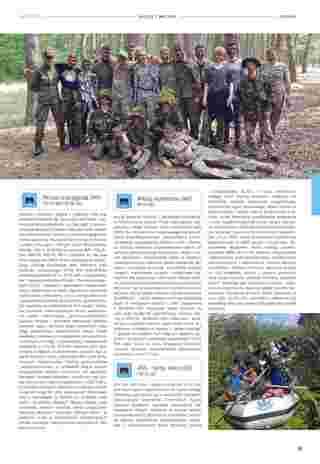 Almatur - gazetka obowiązująca od 2019-06-21 - strona 49