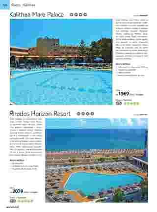 Tui - NEWSPAPERS_singleNewspaper_alt_presentationSliderItem_startAt 2019-05-01 - página 168