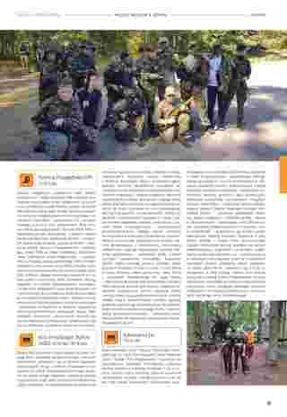 Almatur - gazetka obowiązująca od 2019-06-21 - strona 85
