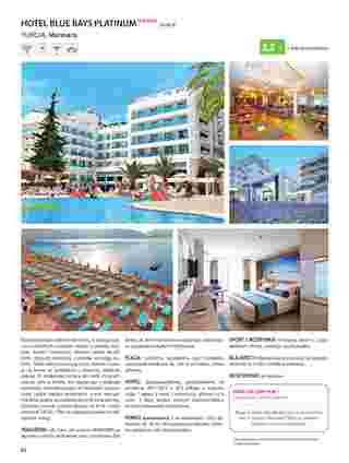 Itaka - gazetka obowiązująca od 2019-03-01 - strona 64
