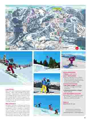 Itaka - gazetka obowiązująca od 2019-10-01 - strona 45