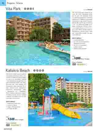 Tui - NEWSPAPERS_singleNewspaper_alt_presentationSliderItem_startAt 2019-05-01 - página 82