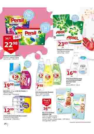 Auchan - gazetka obowiązująca od 2019-08-22 - strona 25