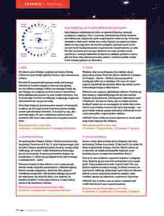 Hebe - gazetka obowiązująca od 01-09-2019 - strona 94