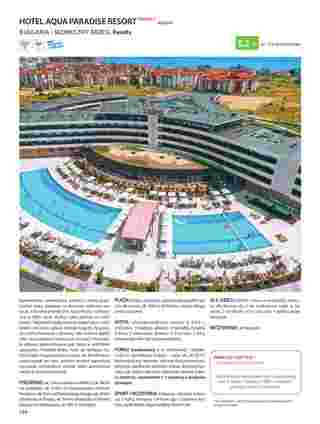 Itaka - gazetka obowiązująca od 2019-03-01 - strona 236