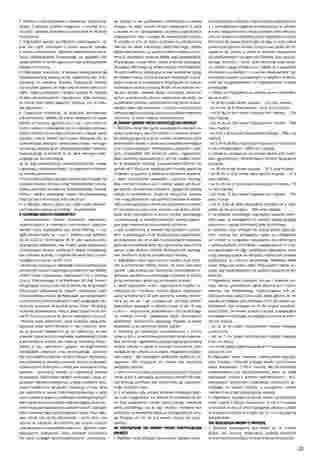 Almatur - gazetka obowiązująca od 2019-06-21 - strona 231