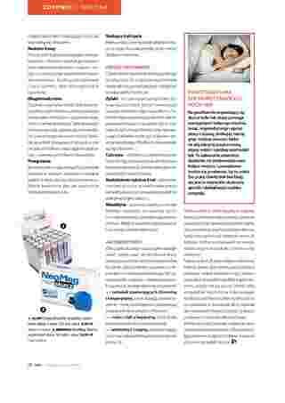 Hebe - gazetka obowiązująca od 01-06-2019 - strona 92