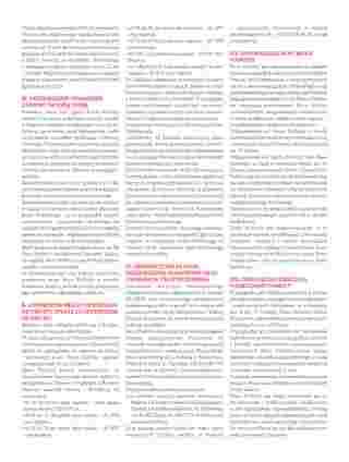 Itaka - gazetka obowiązująca od 2019-10-01 - strona 90