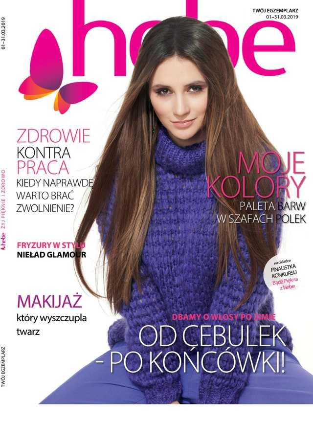 Hebe - gazetka obowiązująca od 2019-03-01 - strona 1