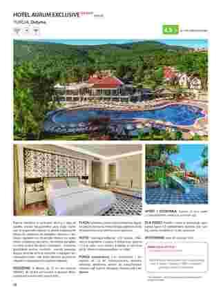 Itaka - gazetka obowiązująca od 2019-03-01 - strona 30