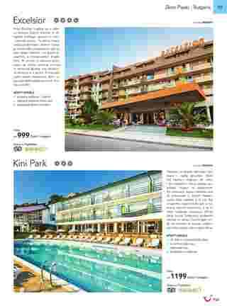 Tui - NEWSPAPERS_singleNewspaper_alt_presentationSliderItem_startAt 2019-05-01 - página 85