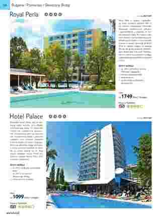 Tui - NEWSPAPERS_singleNewspaper_alt_presentationSliderItem_startAt 2019-05-01 - página 56