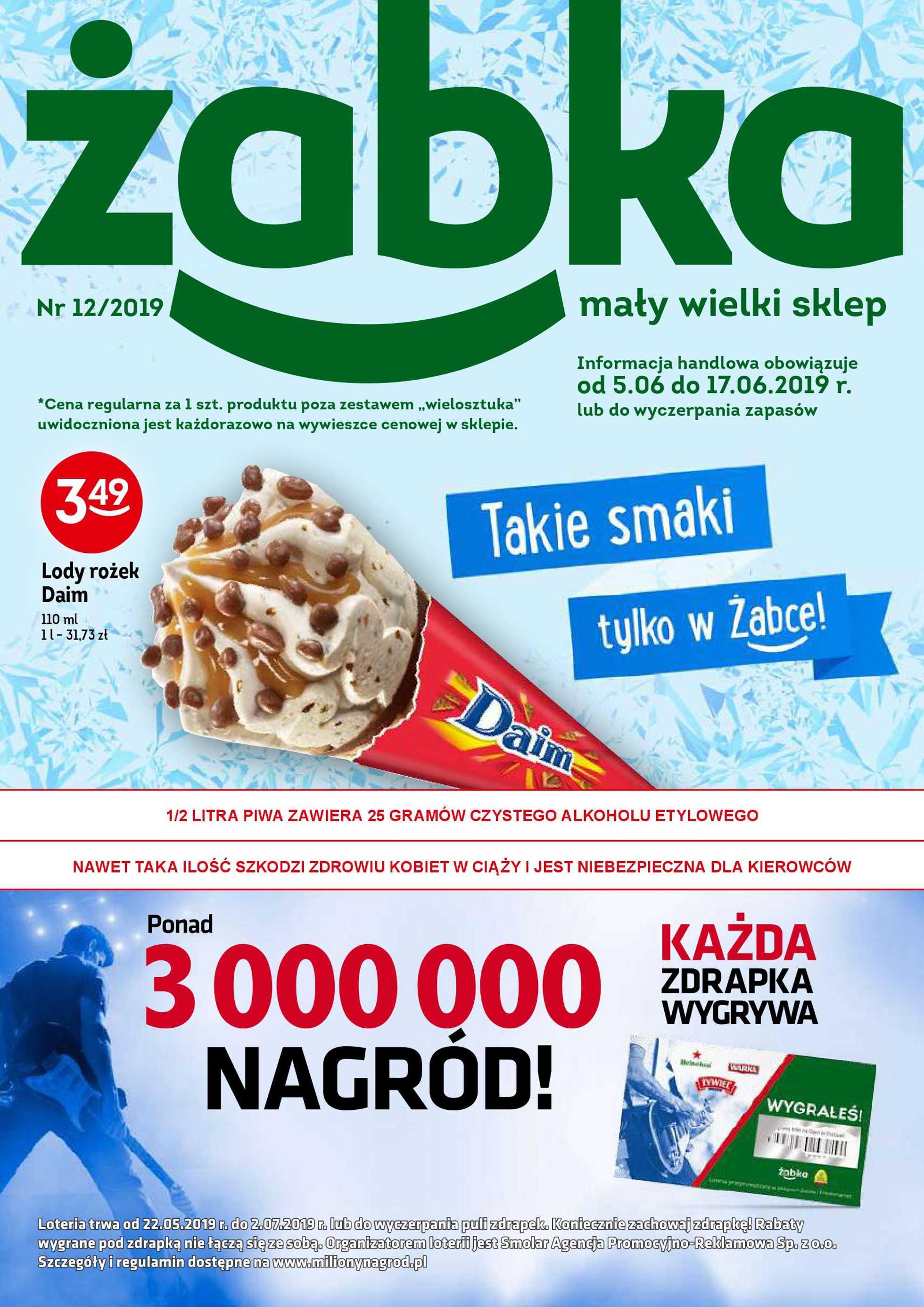 Żabka - gazetka obowiązująca od 2019-06-05 - strona 1