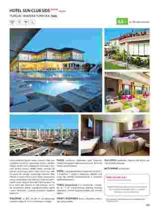 Itaka - gazetka obowiązująca od 2019-03-01 - strona 107