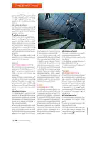 Hebe - gazetka obowiązująca od 2019-01-01 - strona 100