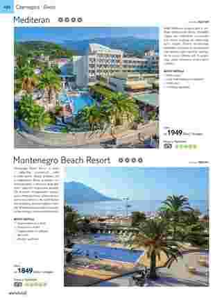 Tui - NEWSPAPERS_singleNewspaper_alt_presentationSliderItem_startAt 2019-05-01 - página 462