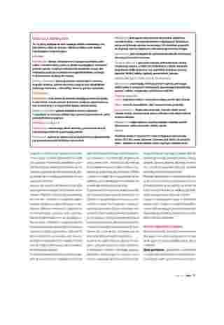 Hebe - gazetka obowiązująca od 2019-01-01 - strona 91