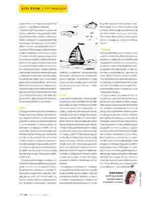 Hebe - gazetka obowiązująca od 2018-07-01 - strona 110