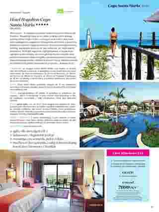 Itaka - gazetka obowiązująca od 2019-10-01 - strona 91