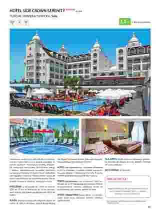 Itaka - gazetka obowiązująca od 2019-03-01 - strona 95