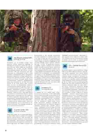 Almatur - gazetka obowiązująca od 2019-06-21 - strona 50