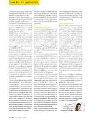 Hebe - gazetka obowiązująca od 2019-03-01 - strona 110