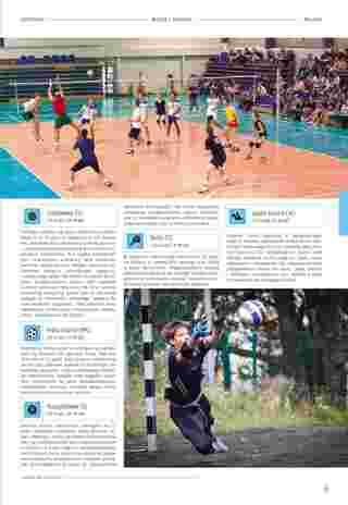 Almatur - gazetka obowiązująca od 2019-06-21 - strona 11