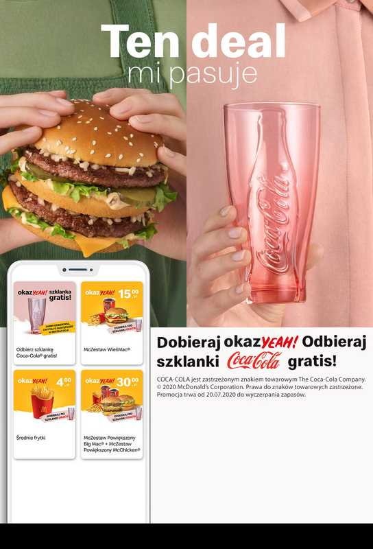 McDonald's - gazetka promocyjna ważna od 20.07.2020 do 31.08.2020 - strona 1.