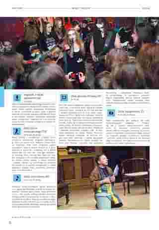 Almatur - gazetka obowiązująca od 2019-06-21 - strona 12