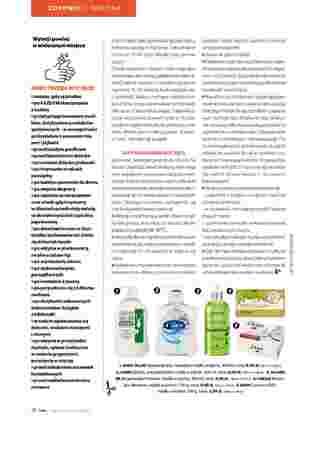 Hebe - gazetka obowiązująca od 2019-05-01 - strona 92
