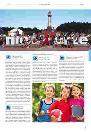 Almatur - gazetka obowiązująca od 2019-06-21 - strona 55