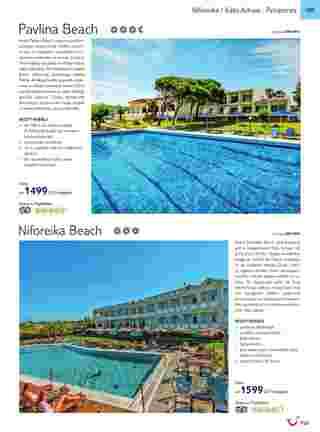 Tui - NEWSPAPERS_singleNewspaper_alt_presentationSliderItem_startAt 2019-05-01 - página 191