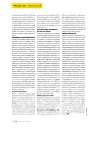 Hebe - gazetka obowiązująca od 2019-01-01 - strona 110