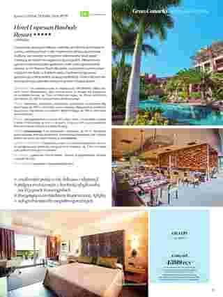 Itaka - gazetka obowiązująca od 2019-10-01 - strona 53