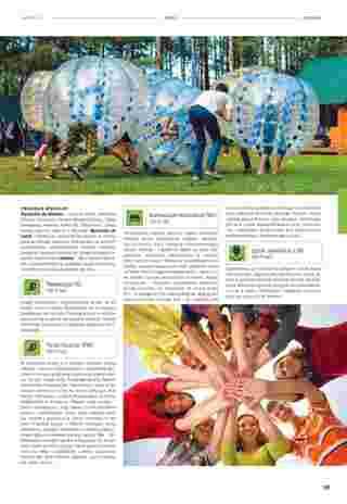 Almatur - gazetka obowiązująca od 2019-06-21 - strona 149