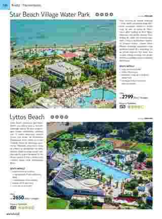 Tui - NEWSPAPERS_singleNewspaper_alt_presentationSliderItem_startAt 2019-05-01 - página 248