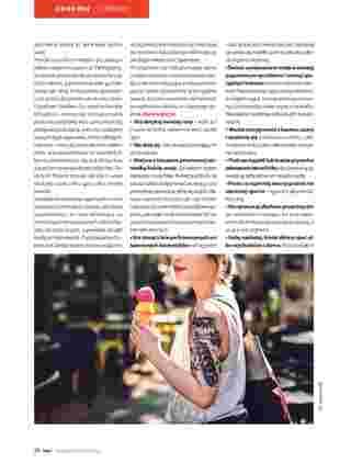 Hebe - gazetka obowiązująca od 01-09-2019 - strona 86