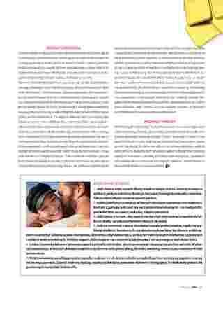 Hebe - gazetka obowiązująca od 01-03-2019 - strona 27
