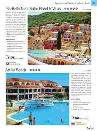 Tui - NEWSPAPERS_singleNewspaper_alt_presentationSliderItem_startAt 2019-05-01 - página 207