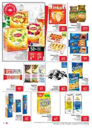 Carrefour Market - gazetka obowiązująca od 2019-07-23 - strona 8