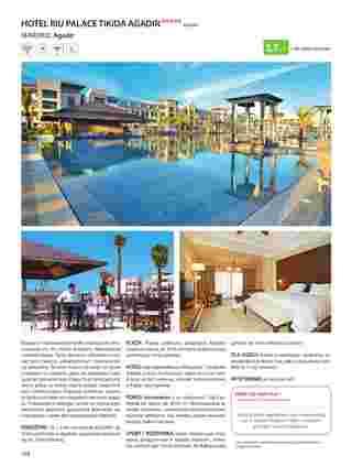 Itaka - gazetka obowiązująca od 2019-03-01 - strona 180