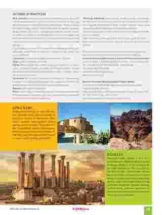 Exim Tours - gazetka obowiązująca od 2019-12-22 - strona 203