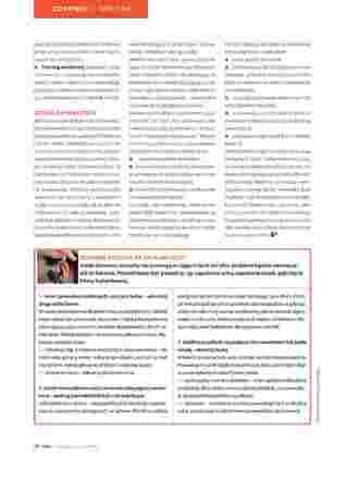 Hebe - gazetka obowiązująca od 2019-04-01 - strona 191