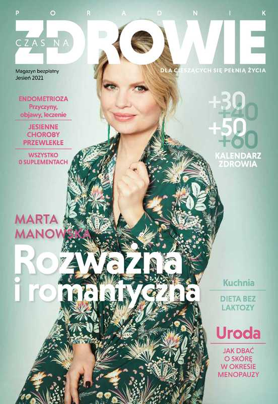 Ziko Dermo - gazetka promocyjna ważna od 24.09.2021 do 22.12.2021 - strona 1.