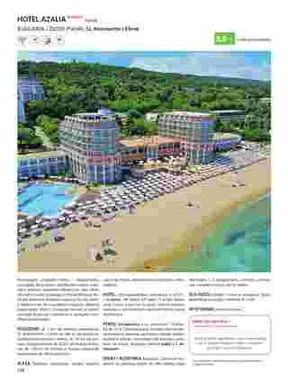 Itaka - gazetka obowiązująca od 2019-03-01 - strona 228